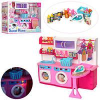 Детский игровой набор кухня для девочек ( кухня, стиральная машина, утюг, мойка )
