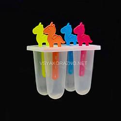 Форма для мороженого пластиковая Единорог (4 порций) / Пластикова форма для морозива