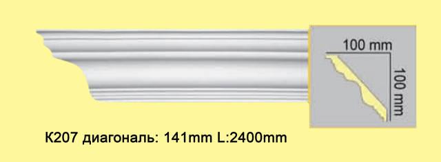 Плинтус из полиуретана К207, 100*100мм