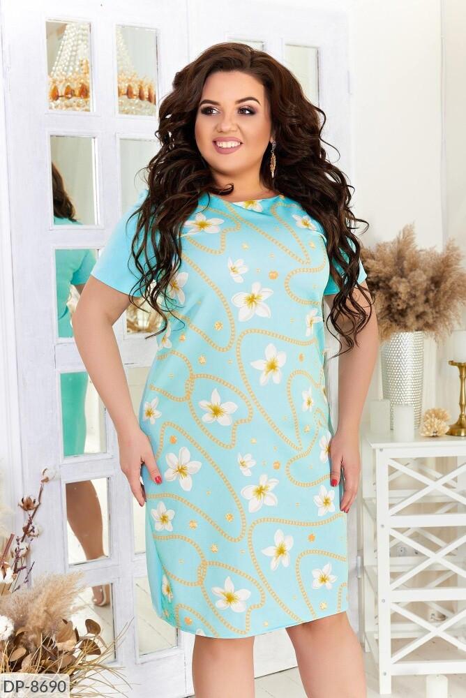 Стильное платье  (размеры 48-54) 0246-75