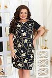 Стильное платье  (размеры 48-54) 0246-75, фото 2