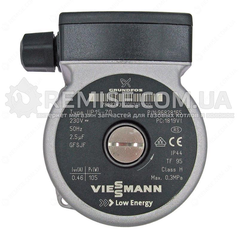 Насос Viessmann UP15-70 Vitodens WB1C, WB1B 7828743