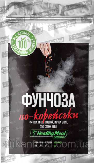 ФУНЧЕЗА ПО-КОРЕЙСКИ HEALTHY MEAL, 65 г
