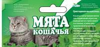 Фауна Кошачья мята сухая 30гр, минимальный заказ 5 шт