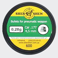 Кулі пневматичні Шершень 0.28 g 4.5 мм (300шт.)