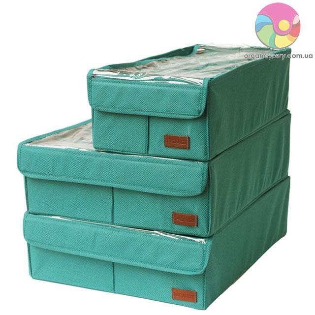 Набор органайзеров с крышками для дома 3 шт (лазурь)