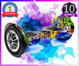 ГИРОСКУТЕР SMART BALANCE PREMIUM PRO10 дюймов Wheel Хип хопTaoTao APP автобаланс, гироборд Гіроскутер