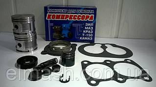 Р/к компрессора ЗИЛ, КАМАЗ, Т-150 полный (13 шт)