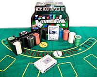 Покерный набор (2 колоды карт,200 фишек,сукно)(25,5х20,5х10 см)