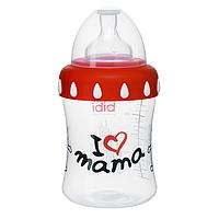 "Бутылочка для кормления детей з широким горлечком, пластик, 250 мл ""I love mama"""