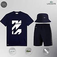 Летний комплект Lacoste zipp navy Шорты + Футболка / мужской трикотажный костюм ЛЮКС качества, фото 1