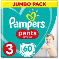 Подгузник Pampers трусики Pants Midi Размер 3 (6-11кг), 60 шт (4015400682882)