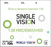 Линзы для очков СФЕРИЧЕСКИЕ/АСТИГМАТИЧЕСКИЕ ind. 1.56 VISION™ - Корея