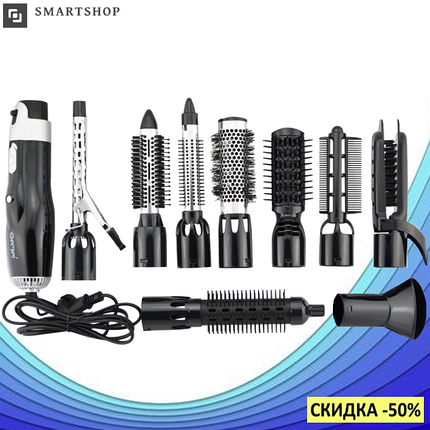 Фен-стайлер для волос 10 в 1 Gemei GM-4833 - воздушный стайлер, фен-щетка, набор для укладки волос, фото 2