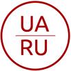Для українців російськомовних