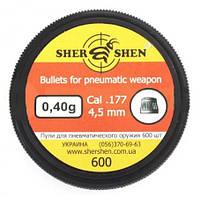 Кулі пневматичні Шершень 0.40 g 4.5 мм (600шт.)