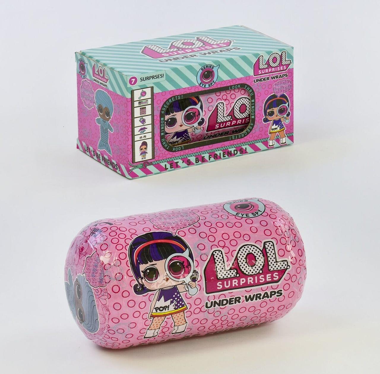 Кукла Лол сюрприз в капсуле LoL 88211 В: продажа, цена в ...