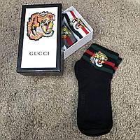 Socks Gucci Pack 4 Grey/White/White/Black
