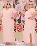 Стильное платье  (размеры 56-62) 0246-96, фото 2