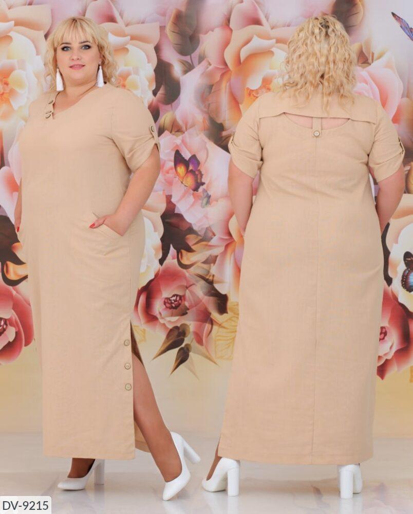 Стильное платье  (размеры 56-62) 0246-96