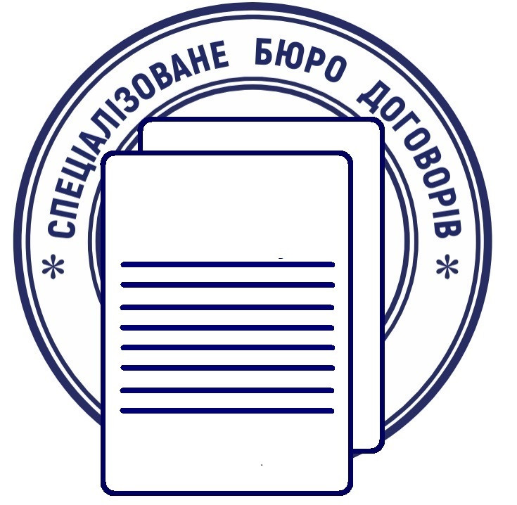 Юридическая экспертиза и редактирование ВЭД договора