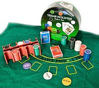 Покерный набор (2 колоды карт,200 фишек,сукно)