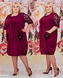 Стильное платье  (размеры 56-62) 0246-97, фото 2