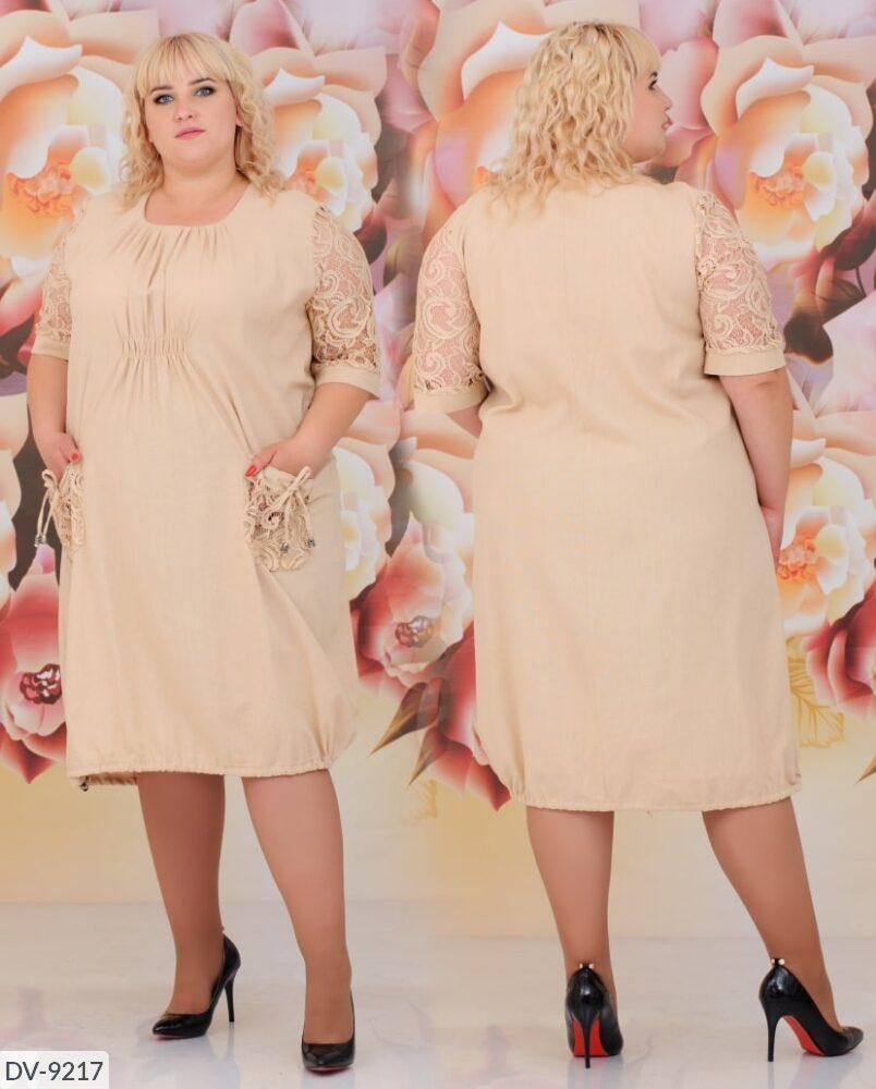 Стильное платье  (размеры 56-62) 0246-97