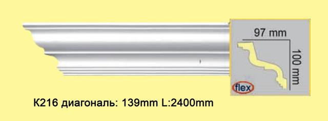 Плинтус из полиуретана К216, 97*100мм