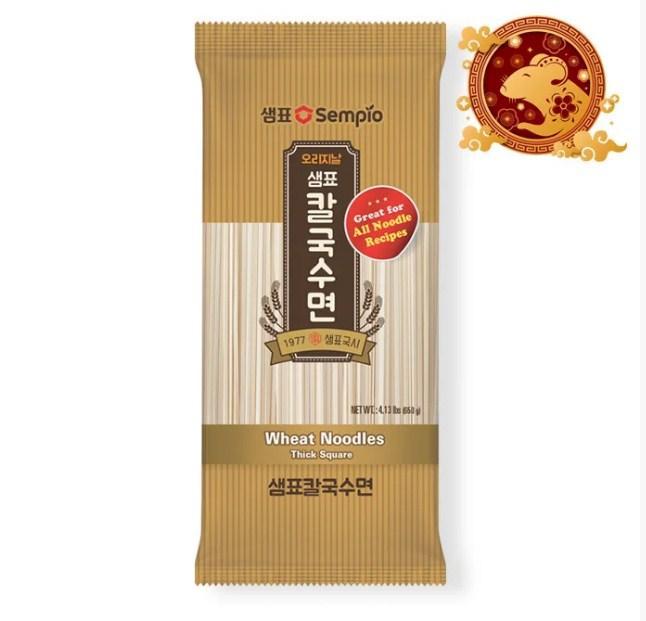 Лапша пшеничная Удон, Sempio 650 г