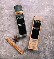 TESTER мужской мини-парфюм Hugo Boss Boss Bottled Tonic (Хьюго Босс Босс Боттлед Тоник) 40мл реплика ОПТ