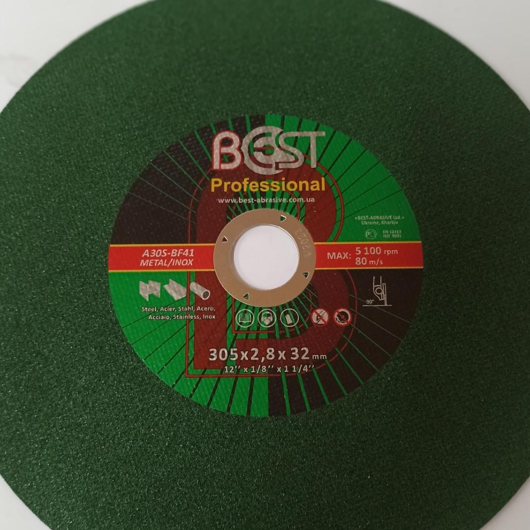 Круг абразивный отрезной Best Professional 305 x 2.8 x 32