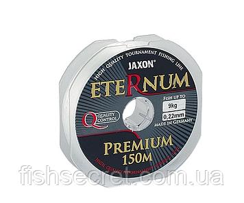 Волосінь Jaxon Eternum Premium 150 m