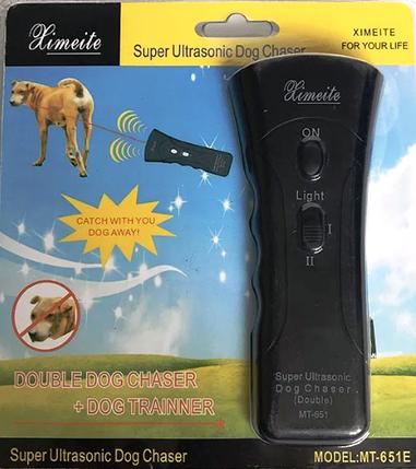 Ультразвуковой отпугиватель собак MT-651E, фото 2
