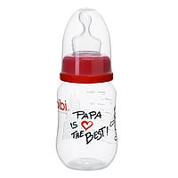 "Бутылочка для кормления детей зі стандартним горлечком, пластик, 125 мл ""Papa is the best"""