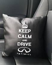 """Автомобільна подушка прикол з вишивкою """"Keep Calm"""" - всі марки машин"""
