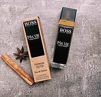 TESTER женский мини-парфюм Hugo Boss Ma Vie (Хьюго Босс Ма Вие) 40мл реплика ОПТ