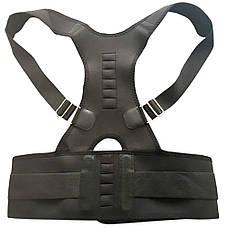 Корректор осанки магнитный Real Doctors Posture Support, фото 3