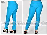 Стильные брюки  (размеры 60-66) 0247-18, фото 3