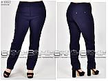 Стильные брюки  (размеры 60-66) 0247-18, фото 6