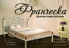 "Металева ліжко ""Франческа"""