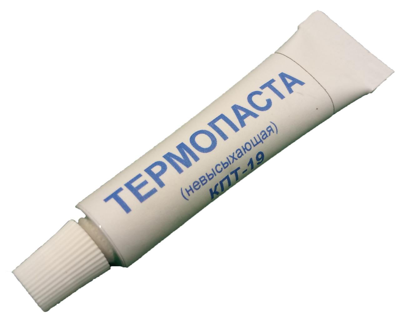 Паста невысыхающая термопроводящая КПТ-19 (тюбик17г.)
