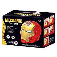 """Копилка-сейф детская электронная с кодовым замком и купюро приемником Iron Man """"Шлем железного человека"""""""