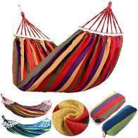 Гамак садовый подвесной для дома и дачи тканевый | рюкзак в подарок