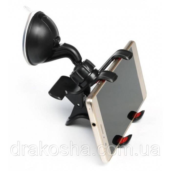 Универсальный автомобильный держатель для телефона на 2 зажима