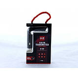 Автомобильный FM трансмиттер модулятор для авто HZ H17 12-24V, фото 3