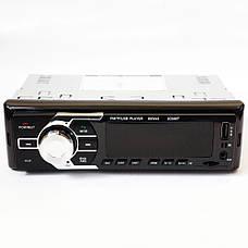 Автомагнитола MP3 2035 BT ISO+BT + ПОДАРОК: Настенный Фонарик с регулятором BL-8772A, фото 2