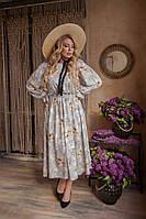 Платье женское летнее нежное (Норма, Батал)