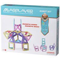 Конструктор Magplayer магнитный набор 41 эл. (MPH2-41)