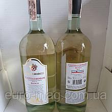 Вино белое сухое Castelli Romani 1.5 л CASTELMARKO